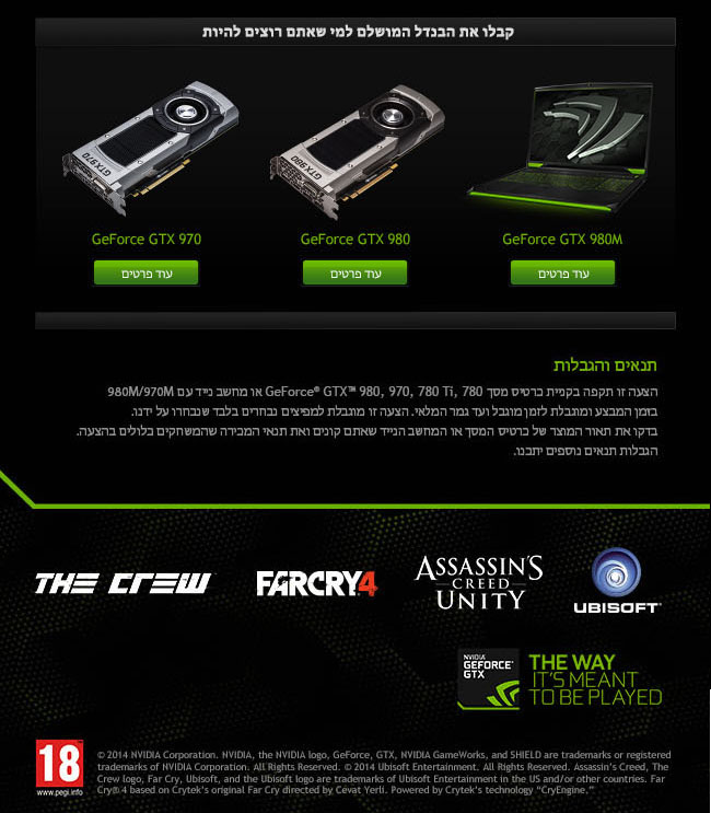Pick Your Path nVIDIA GTX Offerings at Plonter 2014