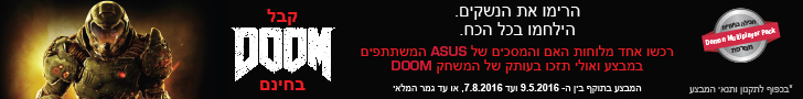 Win DOOM while buying ASUS