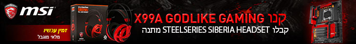 MSI X99 Godlike bundle