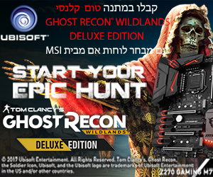 MSI GhostRecon at Plonter.co.il