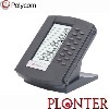 SoundPoint IP Backlit Expansion Module for SoundPoint IP 650 SIP desktop IP phone.