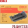 OKI Fuser unit - C610N/C610DN/C711N/C711DN for around 60,000 pages - פיוזר למדפסת אוקי