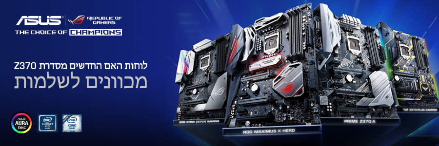 ASUS Z370 Motherboards