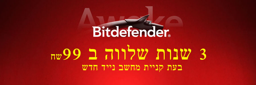 BitDefender with new Laptop Only for 3 years