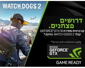 nVIDIA GTX WatchDogs2 giveaway at Plonter.co.il