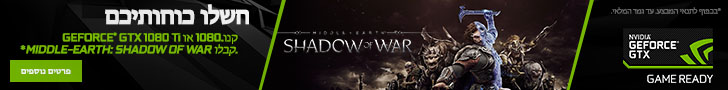 NVIDIA Shadow of War