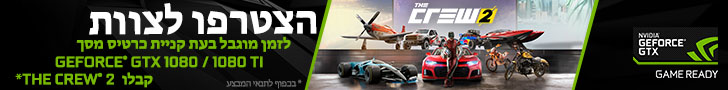 Get Free The Crew 2 when buying A NVIDIA GeForce GTX 1080 / 1080 Ti at Plonter