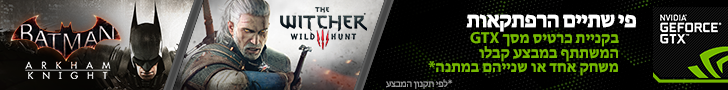 NVIDIA Witcher 3 + Batman offering @ plonter